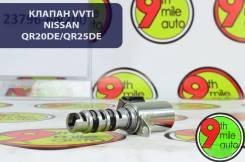 Клапан VVTi Nissan QR20DE/QR25DE 23796-6N200 новый