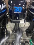 Мотор лодочный подвесной Marlin 2-х тактный MP 30 AMH L JET