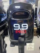 Мотор лодочный подвесной Gladiator 2-х тактный G 9,9 PRO FH S