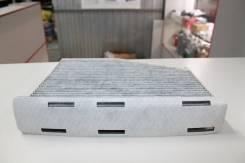 Фильтр салонный угольный Bosch 1987432397 VAG