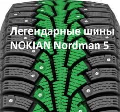 Nokian Nordman 5, 185/70 R14 92T XL