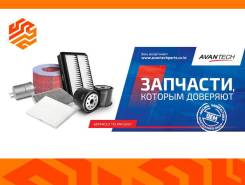 Провода зажигания Avantech IL0108 (Корея)