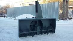 Снегоочиститель с приводом от гидравлики, ширина 2500 мм на трактор