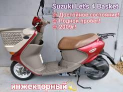 Suzuki Lets 4 Basket, 2009