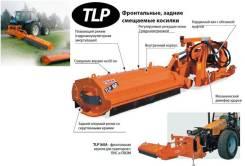 Смещаемые косилки Ferri серии TLP Professional