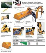 Смещаемые косилки Ferri серии ZMТ Farming