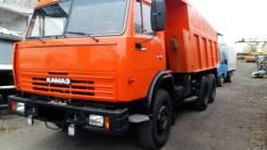 КамАЗ 65111, 2001