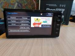 NSZT-W64 Русский ЯЗЫК Европейский диапазон (87,5—108 МГц)