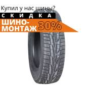 Kumho WinterCraft Ice WI31, 205/70R15