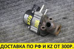 Контрактный клапан ЕГР Nissan/Infiniti SR20. Электронный. Оригинал.