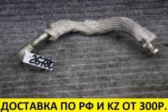 Трубка ЕГР Nissan Serena PC24 SR20DE контрактная