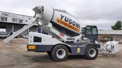Yugong SDM4000, 2020