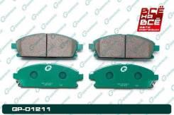 Колодки тормозные перед Nissan X-Trail / Terrano D50 / Honda Elysion, , шт Gbrake GP01211