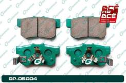 Колодки тормозные, , шт G-Brake GP05004