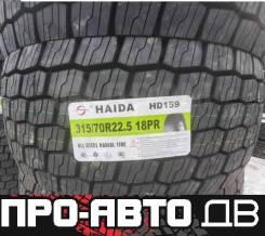 Haida HD159, 315/70 R22.5