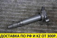 Катушка зажигания Toyota/Lexus #AR/#GR/#UR [#0919-02250]