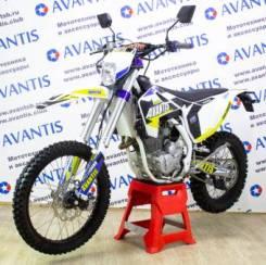 Avantis Enduro 250, 2020