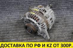 Контрактный генератор Mitsubishi 4G13/4G15/4G18/4G63/4G64/4G94