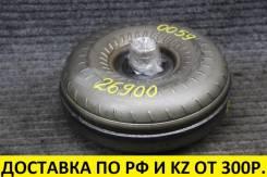 Гидротрансформатор акпп Nissan QR# SR# QG# контрактный