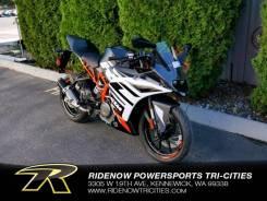 KTM RC 390, 2020