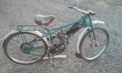 Рига 5, 1968