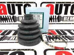 Пыльник привода наружний Toyota AZT24# ZZT241 ACU2#/3# 02-164