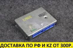 Блок управления ДВС Nissan Sunny (B14) GA15DE [A18-E72]
