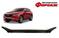 Дефлектор капота (Мухобойка) Mazda CX 5 2017