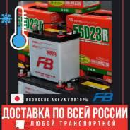 Аккумуляторы Furukawa Battery|Доставка по всей России| Гарантия