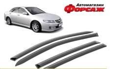 Ветровик Хонда Аккорд CL7 ( дефлекторы )