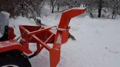 Снегоочиститель роторный Н-1.4м