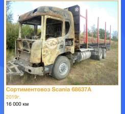 Продам запчасти на Scania g500