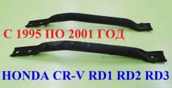 Усилитель заднего лонжерона (Япония) Honda CR-V RD1 б/п по РФ