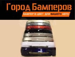 Новый бампер в цвет Лада Калина 1 (ВАЗ 1117/1118/1119) 99-13