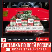 Свечи зажигания Denso |Доставка по всей России| Гарантия