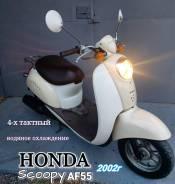 Honda Scoopy, 2002