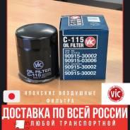 Масляные фильтры VIC |Доставка по всей России| Гарантия