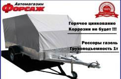 Прицеп Оцинкованный 3400х1900х290 для 2-х снегоходов в сборе с тентом
