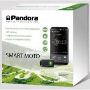 Автосигнализация Pandora Dx 47 moto