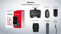 Автосигнализация Pandora DX-90 LoRa