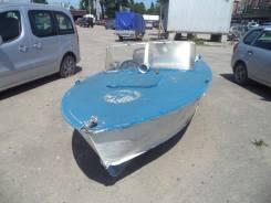 Моторное судно - лодка «Прогресс-2» с мотором Suzuki DT40