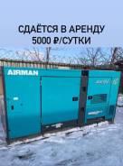 Аренда дизельного генератора Airman SDG 150 100 кВ