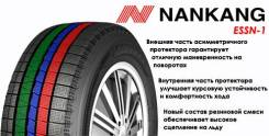 Nankang Corsafa ESSN-1, 275/50R19