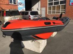 Лодка ПВХ Stormline Air Cruiser 400