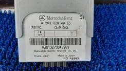 Блок управления антенной Mercedes-Benz S-Class 2008 год, S550, W221