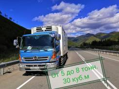 Перевозки Фургон, Рефрижератор.4-5-6-7-8 тонн, -20+20°C,30 кубов. Везде