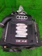 Двигатель AUDI A8, D2;4D, AYS AVP AQH; C8304 [074W0041316]