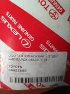 Колодки тормозные переднее Toyota Camry 70