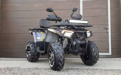 Motoland Wild Track Pro, 2021