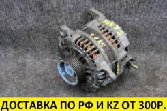 Генератор Nissan/Infiniti VQ20/23/25/30/35 2конт. L/S